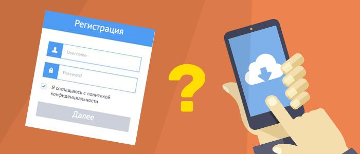 6 главных вещей о персональных данных, которые должен знать владелец сайта